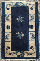 Semi Antique Chinese Oriental Rug