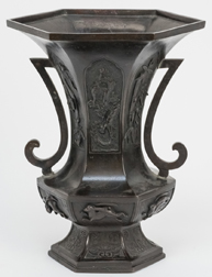 Meiji Bronze Vase with Dragons and Rabbits