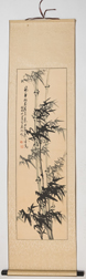 Japanese Hand Painted Scroll
