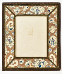 Silk Embroidered Chinese Frame