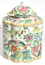 Chinese Porcelain Covered Cannister
