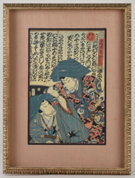 Early Japanese Woodblock Print