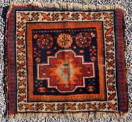 Small Antique Oriental Estate Rug