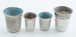 Four Russian Silver Beakers