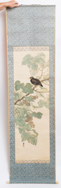 Japanese Painted Scroll