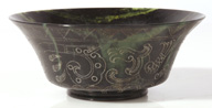 FINE CHINESE JADE BOWL