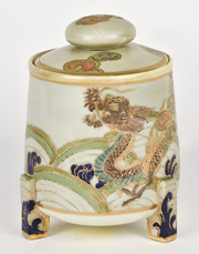 Nippon Humidor with Gold Dragon