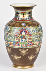 Nippon Vase with Unusual Designs